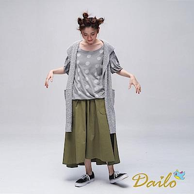 Dailo INLook 純棉前短後長不規則長裙(綠色)