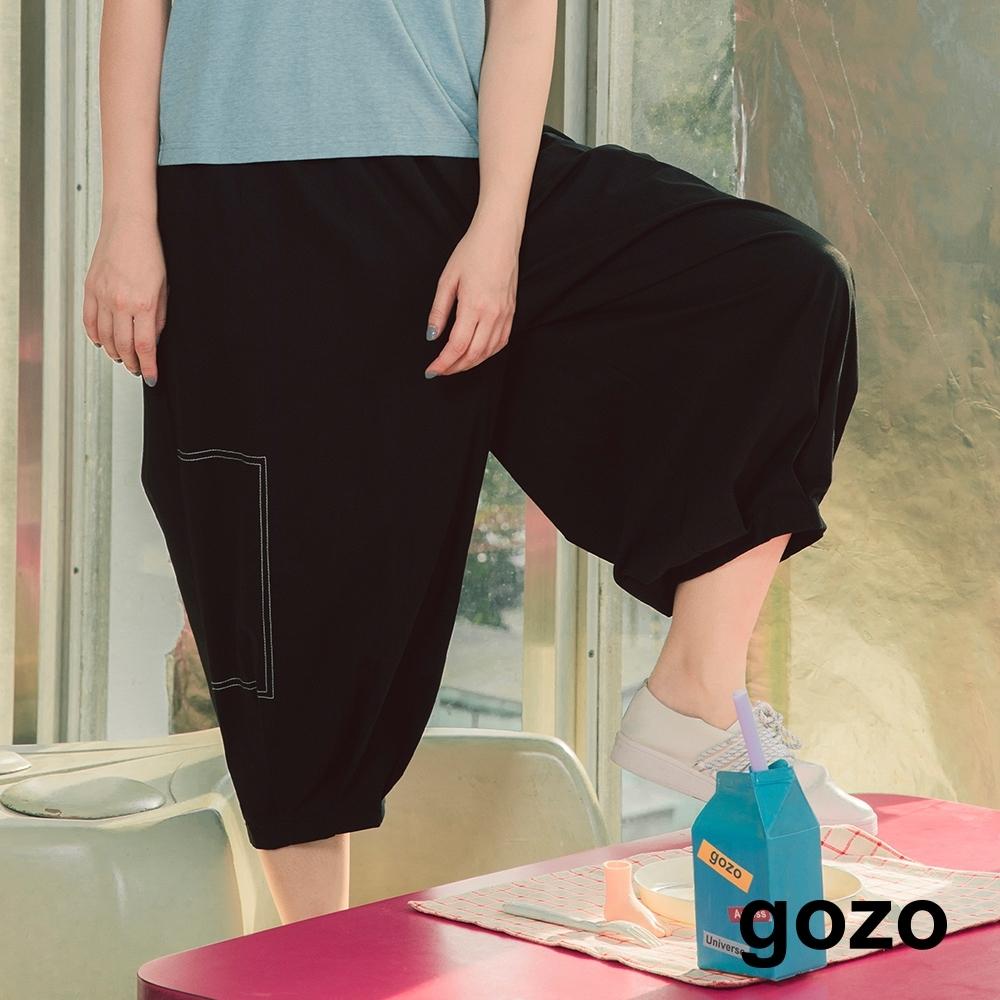 gozo-撞色方塊壓線寬褲-(兩色)