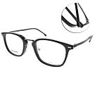 HUGO BOSS 光學眼鏡  文青簡約款 /黑-槍黑#HB1057 807