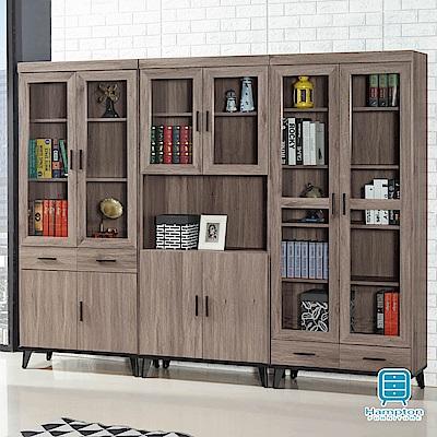 漢妮Hampton羅瑞爾系列古橡木色8尺書櫥組-242.4x39.8x194.5cm