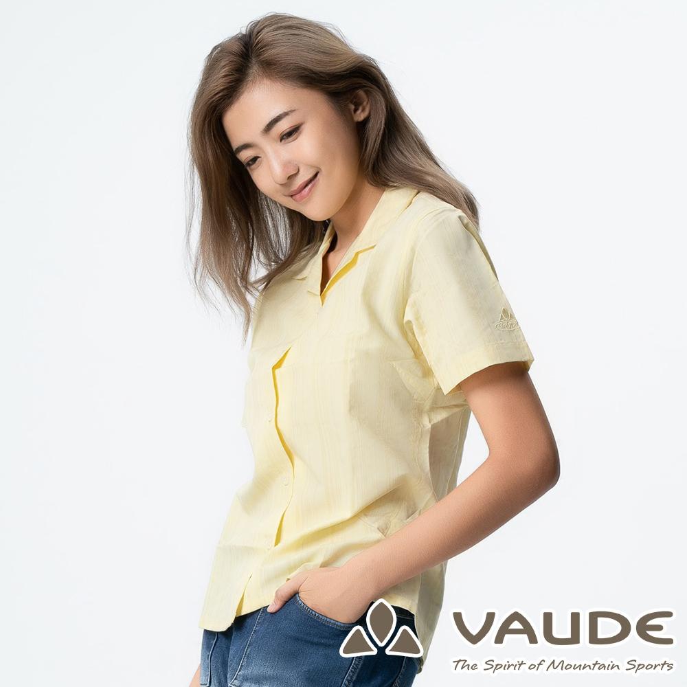 【德國 VAUDE】女款防曬吸溼排汗短袖條紋襯衫VA-06052黃