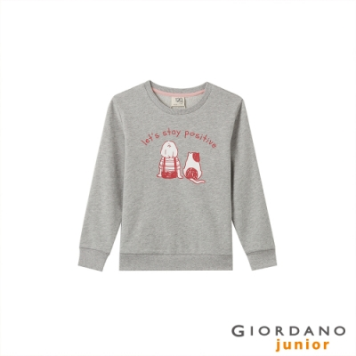 GIORDANO 童裝Stay Home純棉T恤 - 71 中花灰