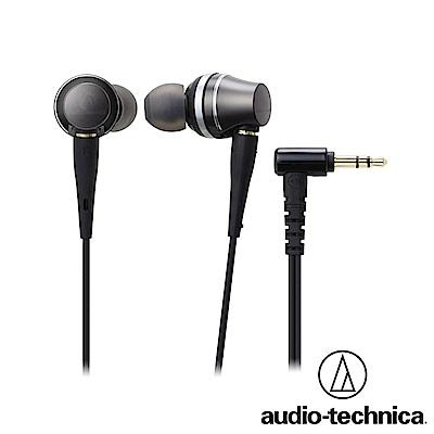 鐵三角  ATH-CKR90 耳塞式耳機