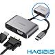 HAGiBiS Type-C轉HDMI/VGA雙模式輸出/4K高畫質影音轉接器 product thumbnail 1