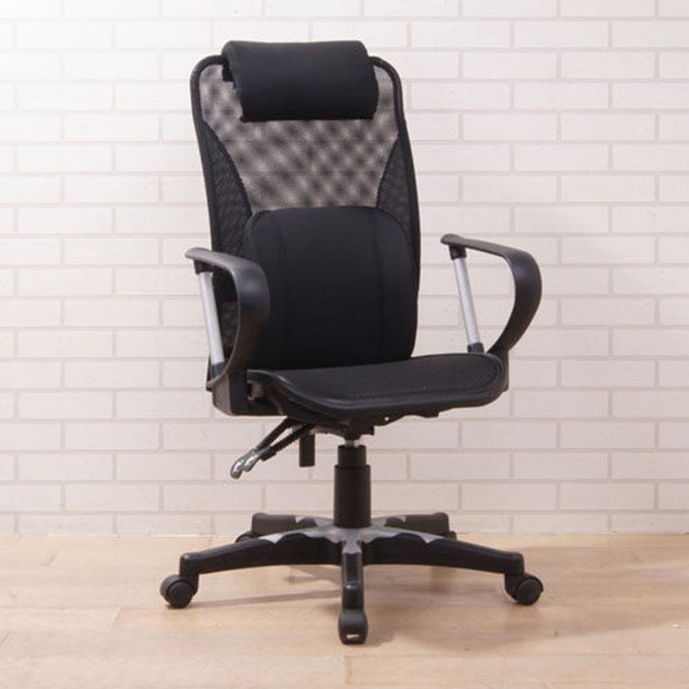 佳美 台灣製可調式護腰透氣網布PP輪電腦椅 辦公椅(五色可選)