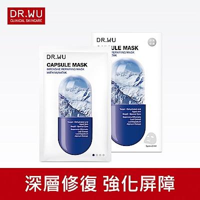 DR.WU 冰峰珍珠花修護面膜3入