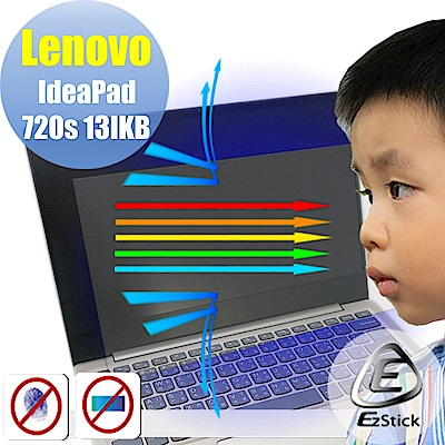 EZstick Lenovo IdeaPad 720S 13 IKB 防藍光螢幕貼