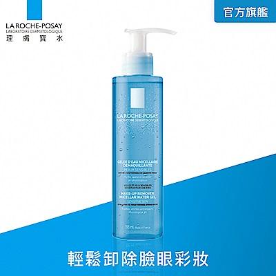 理膚寶水 舒緩保濕卸妝水凝膠195ml 輕鬆卸除