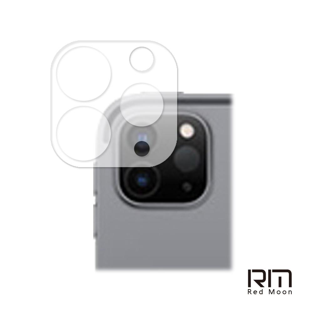 RedMoon APPLE iPad Pro 2020 (12.9吋) 3D全包式鏡頭保護貼 平板鏡頭貼 9H玻璃保貼