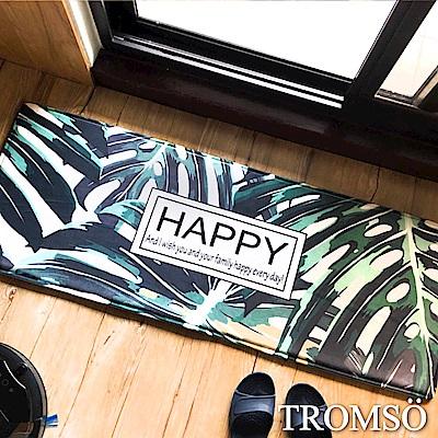 TROMSO 巴黎樂活短毛絨地墊(長 短套組)-M708快樂綠葉
