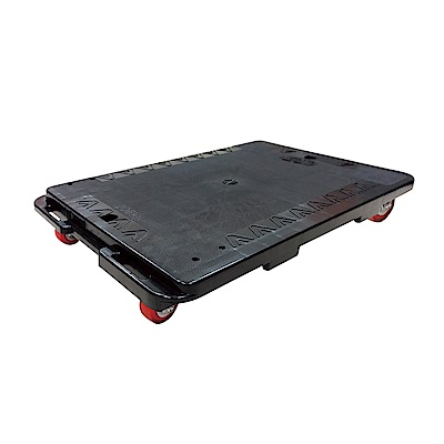 100%台灣製 可拼接塑鋼平板車 HS-680