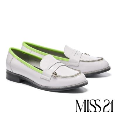 低跟鞋 MISS 21 個性潮感金屬拉鏈撞色樂福低跟鞋-白