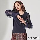 SO NICE優雅網紗拼接造型袖針織上衣