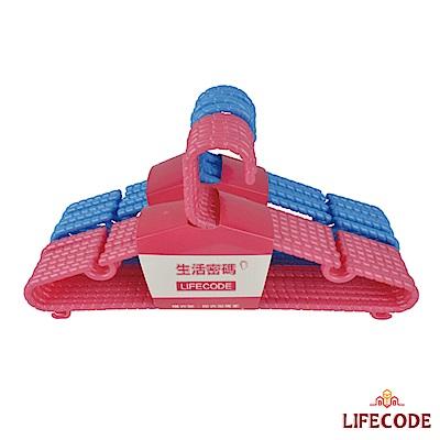 LIFECODE 珠光止滑衣架-寬37cm (32入) - 3色可選