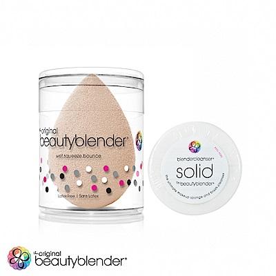 beautyblender 原創美妝蛋-美膚裸限量超值組(蛋+清潔皂-白色0.5oz)