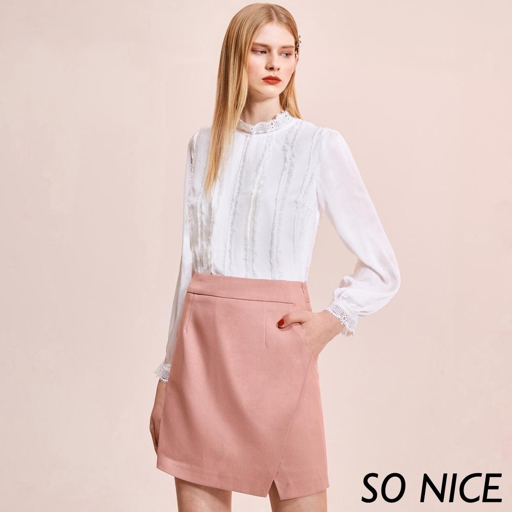SO NICE優雅簡約西裝短裙