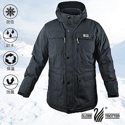 【遊遍天下】GLOBETEX男款極暖防水防風90%羽絨外套GJ23021黑灰