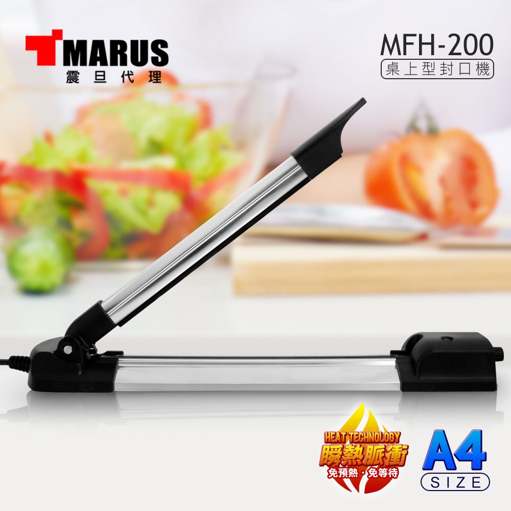 MARUS 桌上型封口機MFH-200