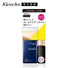Kanebo 佳麗寶 COFFRET D'OR光色立體粉底液UV限定色組GD