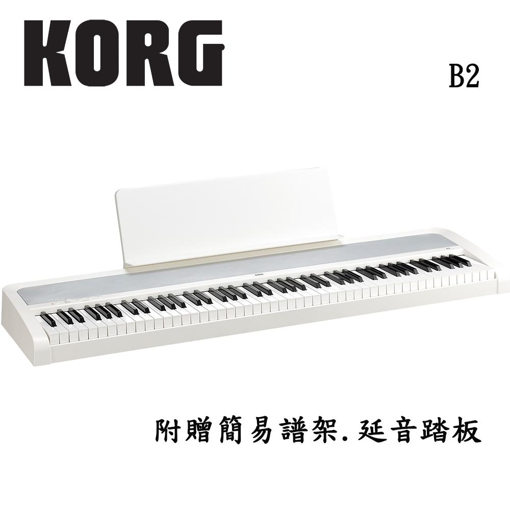 KORG B2 WH 88鍵數位電鋼琴 典雅白色款