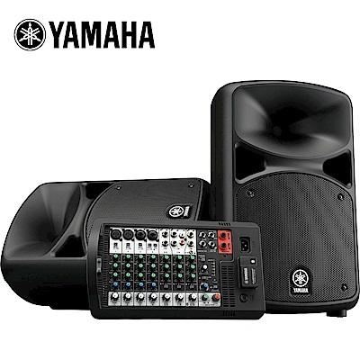 [無卡分期- 12 期] YAMAHA Stagepas  600 BT 可攜式 PA 音響系統