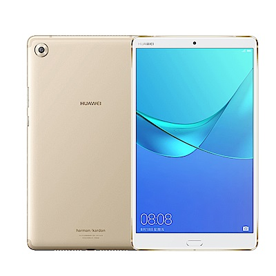 HUAWEI 華為 MediaPad M5 (4G/64G) 8.4吋影音平板