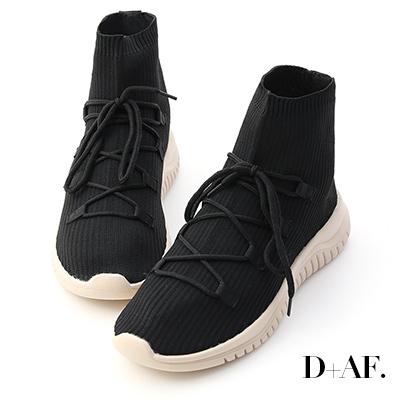 D+AF 歐美街拍.彈力針織運動風襪靴*黑