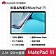 (快閃活動)HUAWEI 華為 Matepad 11 10.95吋平板電腦 (S865/6G/128G) product thumbnail 1