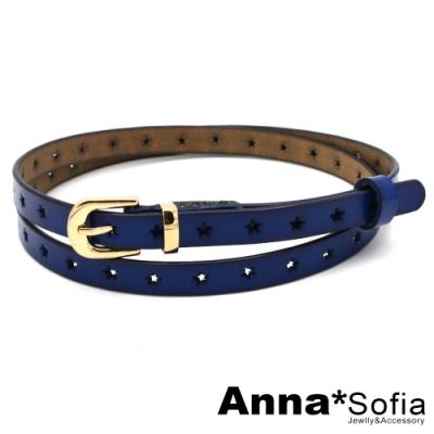 AnnaSofia 星星鏤洞 二層牛皮細腰帶皮帶(深藍)