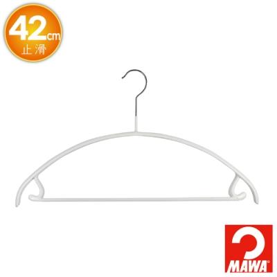 德國MAWA 套裝衣架42cm 白色 10入