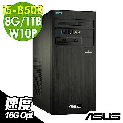 ASUS M640MB i5-8500/8G/1T 16G Opt/W10P