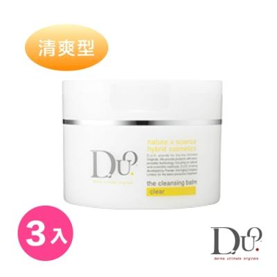【D.U.O 蒂歐】深層淨化卸妝膏3入