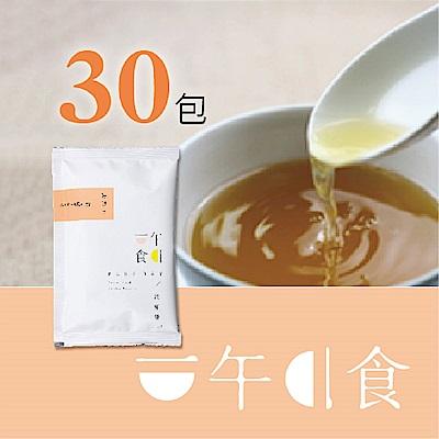 【一午一食】好體質滴雞精30入(65ml/包-環保包裝)