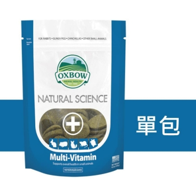 美國OXBOW - 小動物營養品御守寶系列-維他寶-單包入