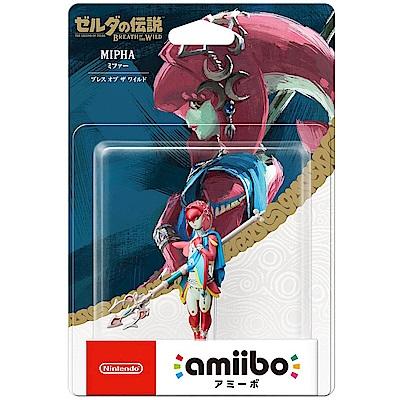 Amiibo 米法公仔(薩爾達傳說:荒野之息系列)