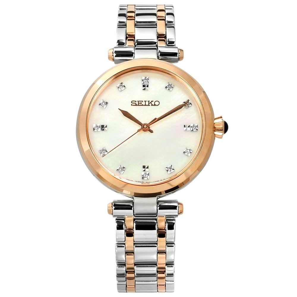 SEIKO 精工 珍珠母貝 藍寶石水晶玻璃 真鑽 不鏽鋼手錶-銀白x鍍玫瑰金/30mm