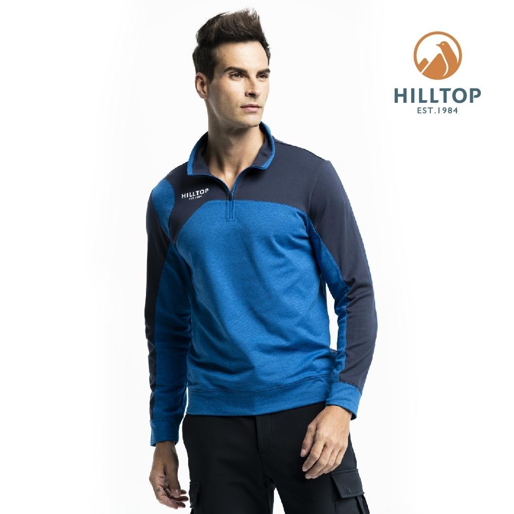 【hilltop山頂鳥】男款吸濕快乾彈性抗菌半開襟刷毛上衣H51MI4藍色