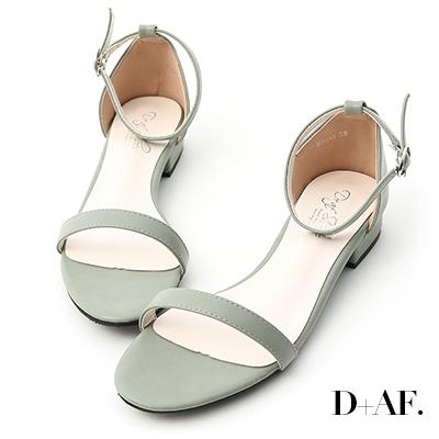 D+AF 簡約美學.一字繫踝低跟涼鞋*綠