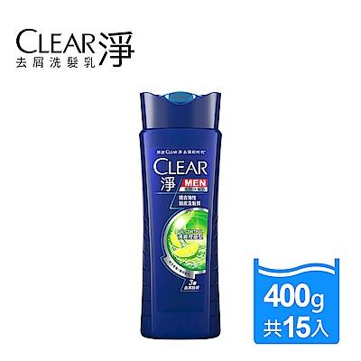 【CLEAR 淨】去屑洗髮乳 400G*15入