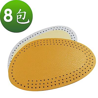 金德恩 台灣製造 8包雙層純牛皮止滑鞋墊一包兩入/男女適用