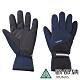 【ATUNAS 歐都納】中性款防水防風保暖手套A-A1855深藍 product thumbnail 1