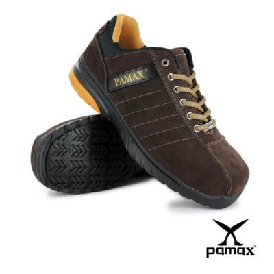 PAMAX 帕瑪斯-超機能頂級彈力氣墊高抓地力安全鞋-PS84605FEH