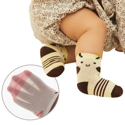 colorland【5雙入】春夏短襪卡通網眼童襪 兒童薄棉鏤空防蚊襪