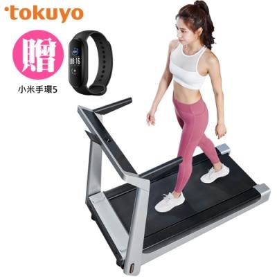 tokuyo UI賽道版減震折疊智跑機(減震折疊跑步機/馬拉松訓練/電動跑步機)TT-310