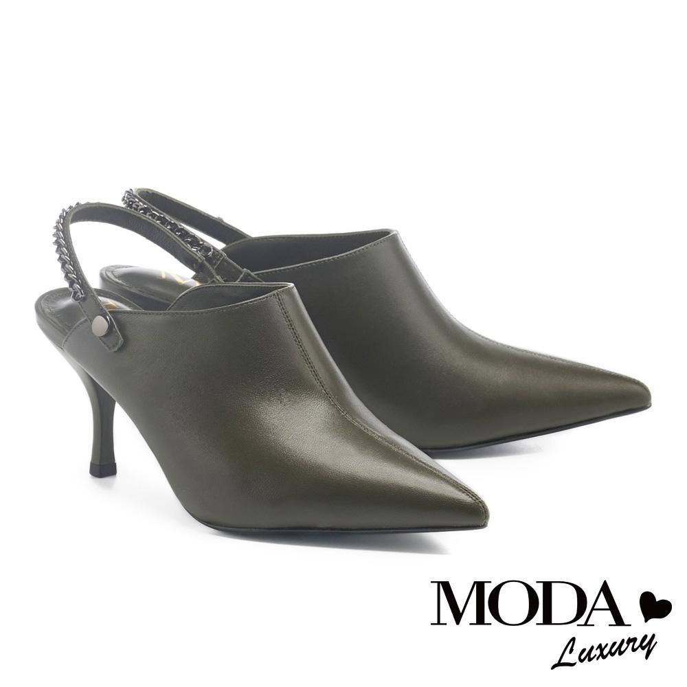 穆勒鞋 MODA Luxury 摩登兩穿鏈條羊皮高跟穆勒拖鞋-綠