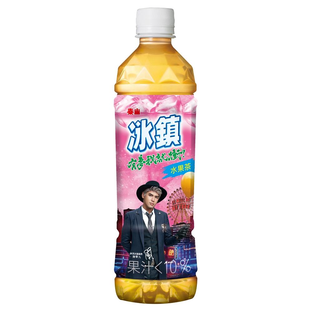 泰山 冰鎮水果茶(535mlx24入)