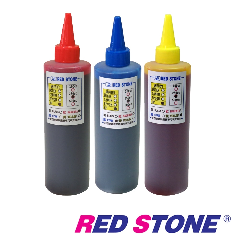 RED STONE for HP連續供墨填充墨水250CC(藍紅黃)