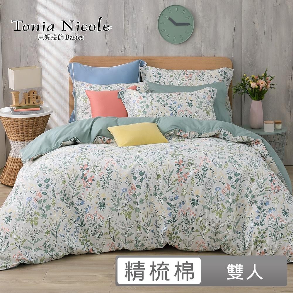 (限時下殺)Tonia Nicole東妮寢飾 100%精梳棉兩用被床包組(雙人/加大)均一價 product image 1
