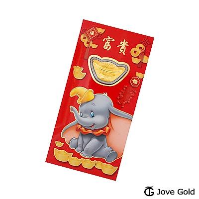 Disney迪士尼金飾 迪士尼系列金飾-黃金元寶紅包袋-小飛象款