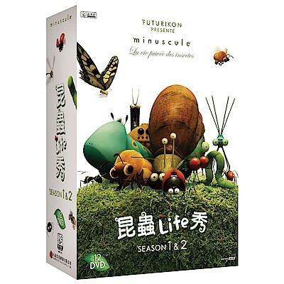 昆蟲Life秀 第1+2季 DVD